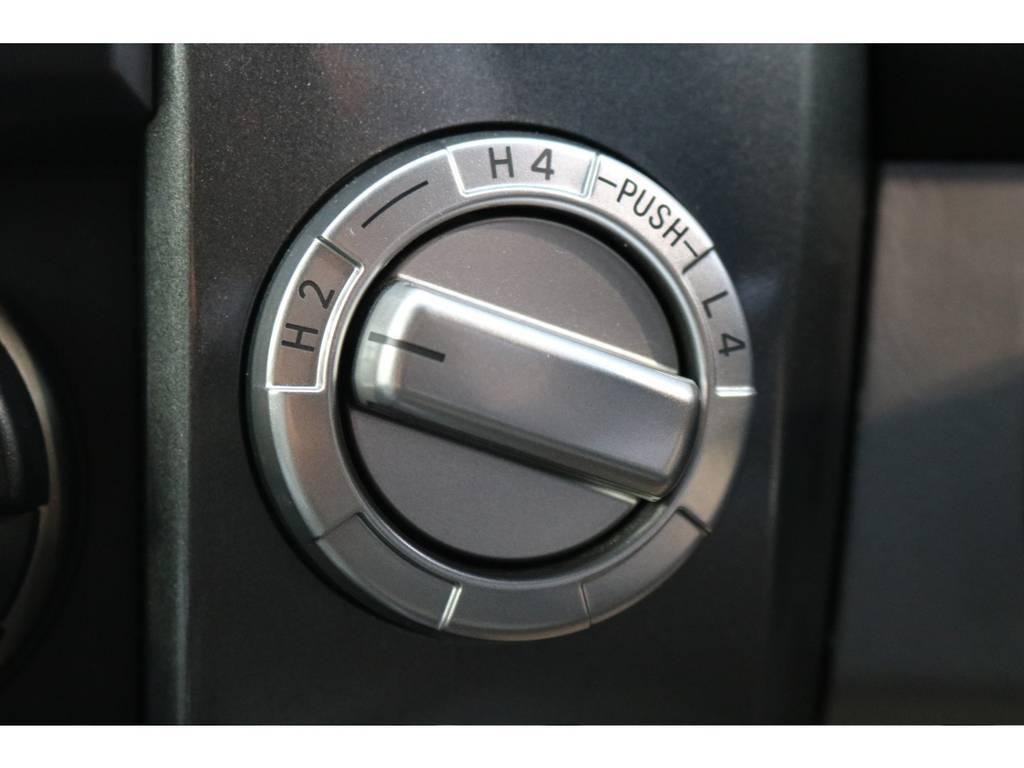 パートタイム式4WD!センターデフロック機構に、ローレンジも備わっておりますので、悪路での走破性も高いですね! | トヨタ ハイラックスサーフ 2.7 SSR-X リミテッド 4WD