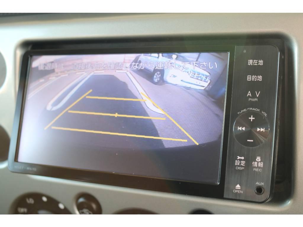 純正SDナビ&バックカメラ&ETC車載器が装着済! | トヨタ FJクルーザー 4.0 カラーパッケージ 4WD