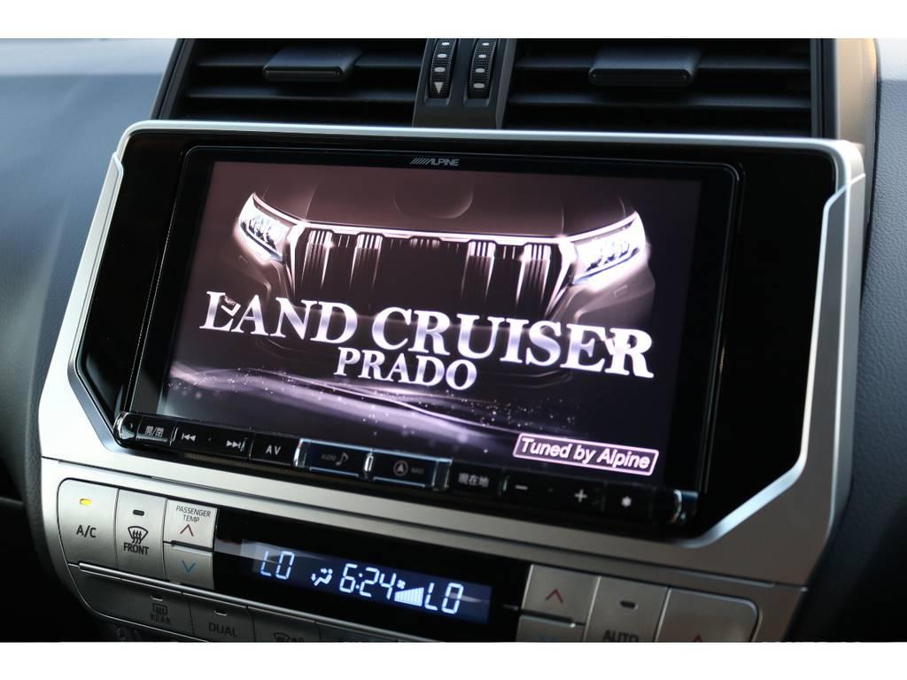 アルパインBIG-X9インチナビをインストール!高額アイテムを贅沢に装着! | トヨタ ランドクルーザープラド 2.8 TX ディーゼルターボ 4WD 7人