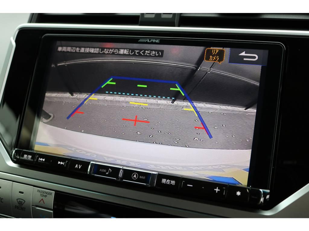 バックカメラも完備しており、車庫入れも安心ですね! | トヨタ ランドクルーザープラド 2.7 TX Lパッケージ 4WD 5人