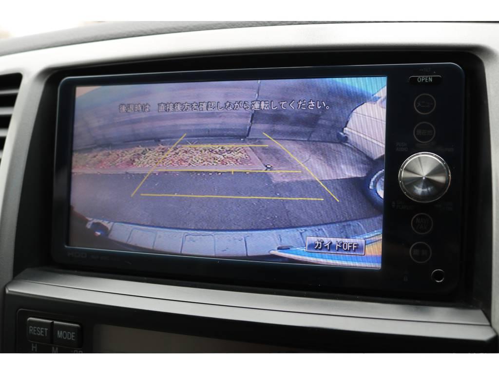 純正HDDナビが装着されており、バックする際に安心のバックカメラも装着済です! | トヨタ ハイラックスサーフ 2.7 SSR-X 4WD