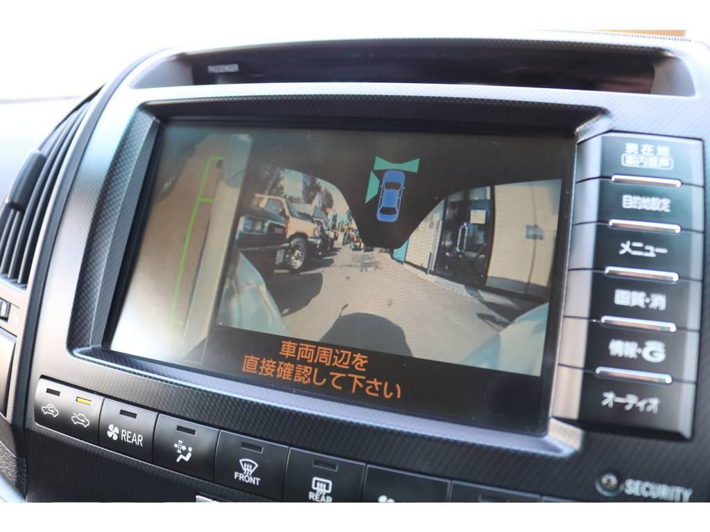 高額なMOP純正HDDマルチナビ!4カメラマルチテレイン! | トヨタ ランドクルーザー200 4.7 AX Gセレクション 4WD