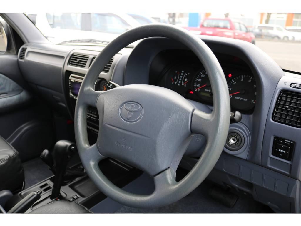 ステアリング回りもご覧の通り綺麗な状態です! | トヨタ ランドクルーザープラド 2.7 TX 4WD TX