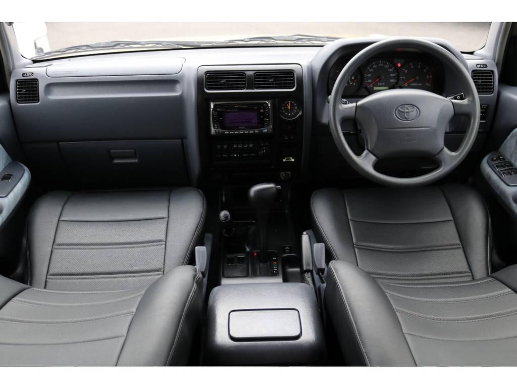 グレー内装の車内、綺麗な状態を維持しております! | トヨタ ランドクルーザープラド 2.7 TX 4WD TX