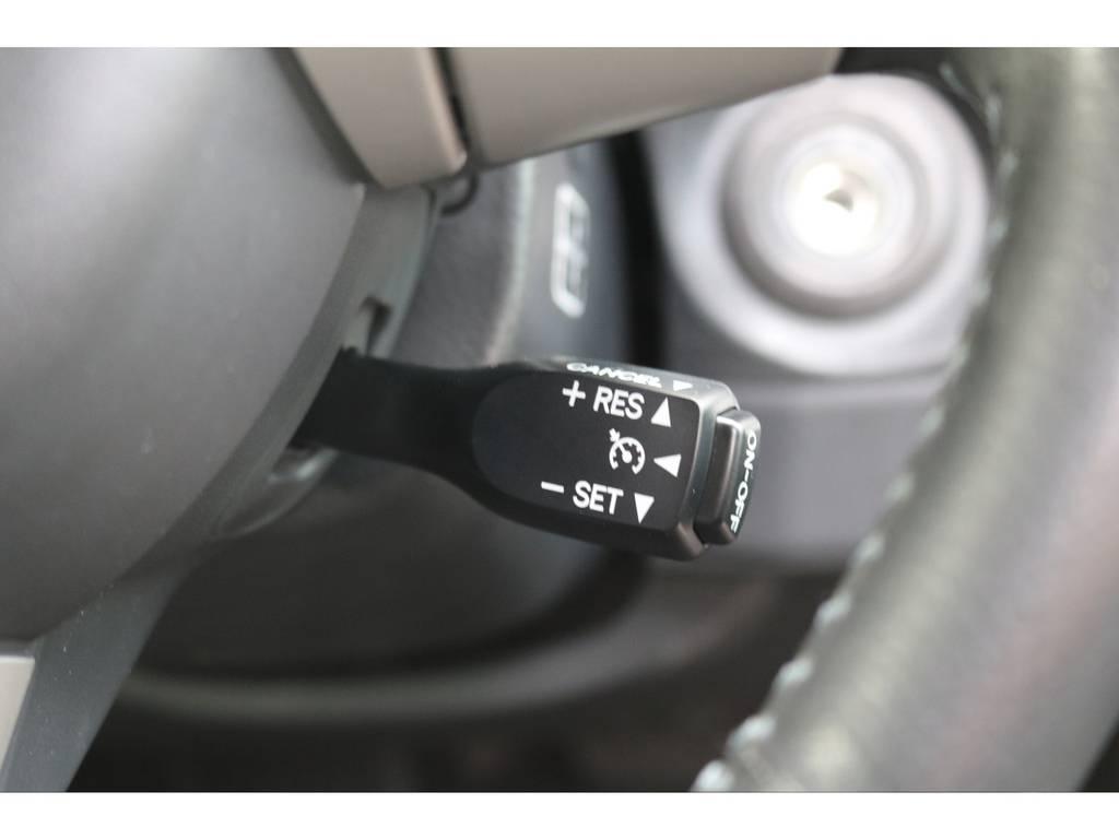 クルーズコントロール装備で、速度を設定しておけばアクセルを踏まずにも速度を維持してくれます!   トヨタ FJクルーザー 4.0 カラーパッケージ 4WD カラーパッケージ