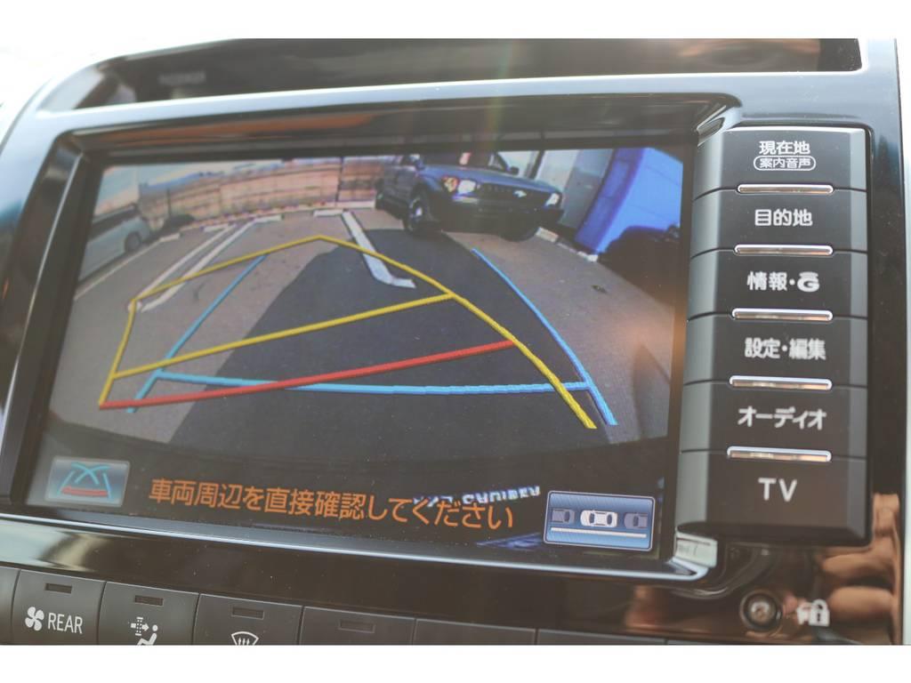 高額なHDDマルチナビ! | トヨタ ランドクルーザー200 4.6 AX 4WD