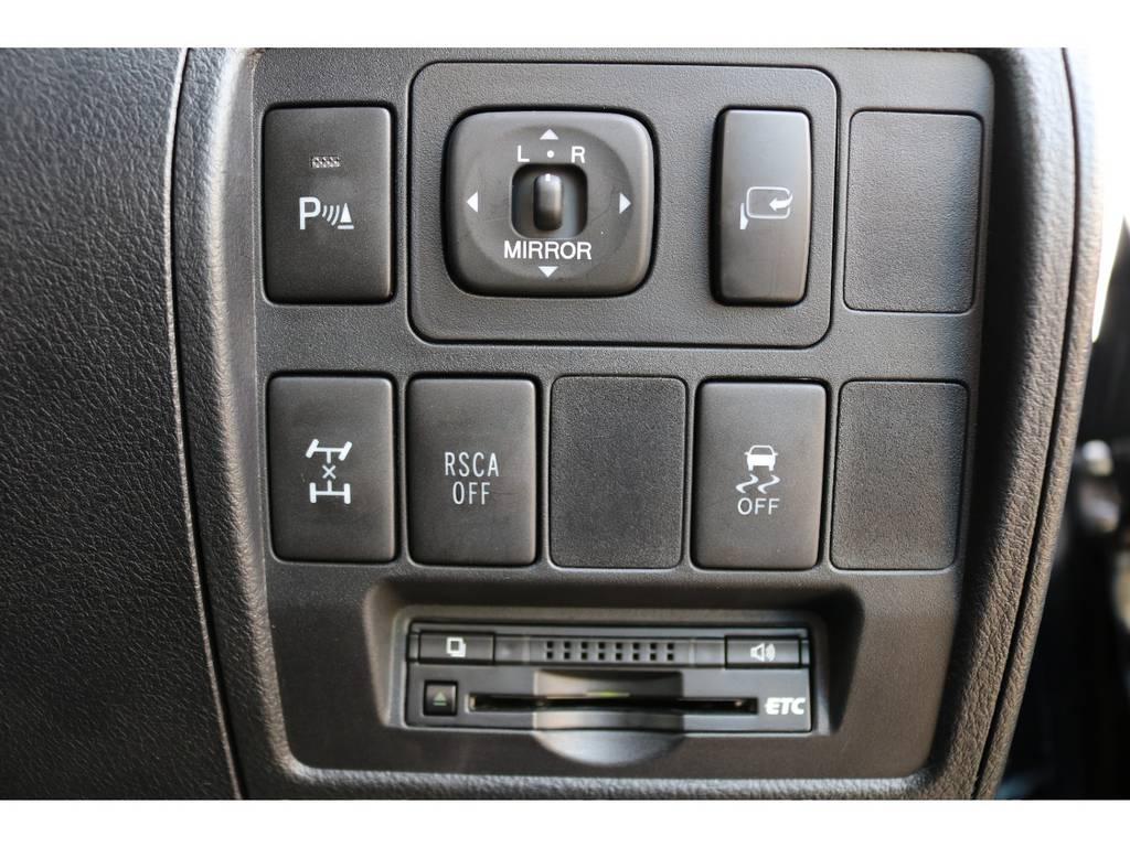 ビルトインETCも装備しております! | トヨタ ランドクルーザー200 4.6 AX 4WD