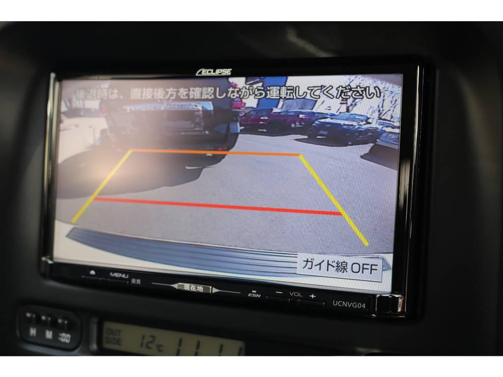 希少なマルチレスモデル!あると嬉しいSDナビとバックカメラも装備済み! | トヨタ ランドクルーザー100 4.7 VXリミテッド 4WD
