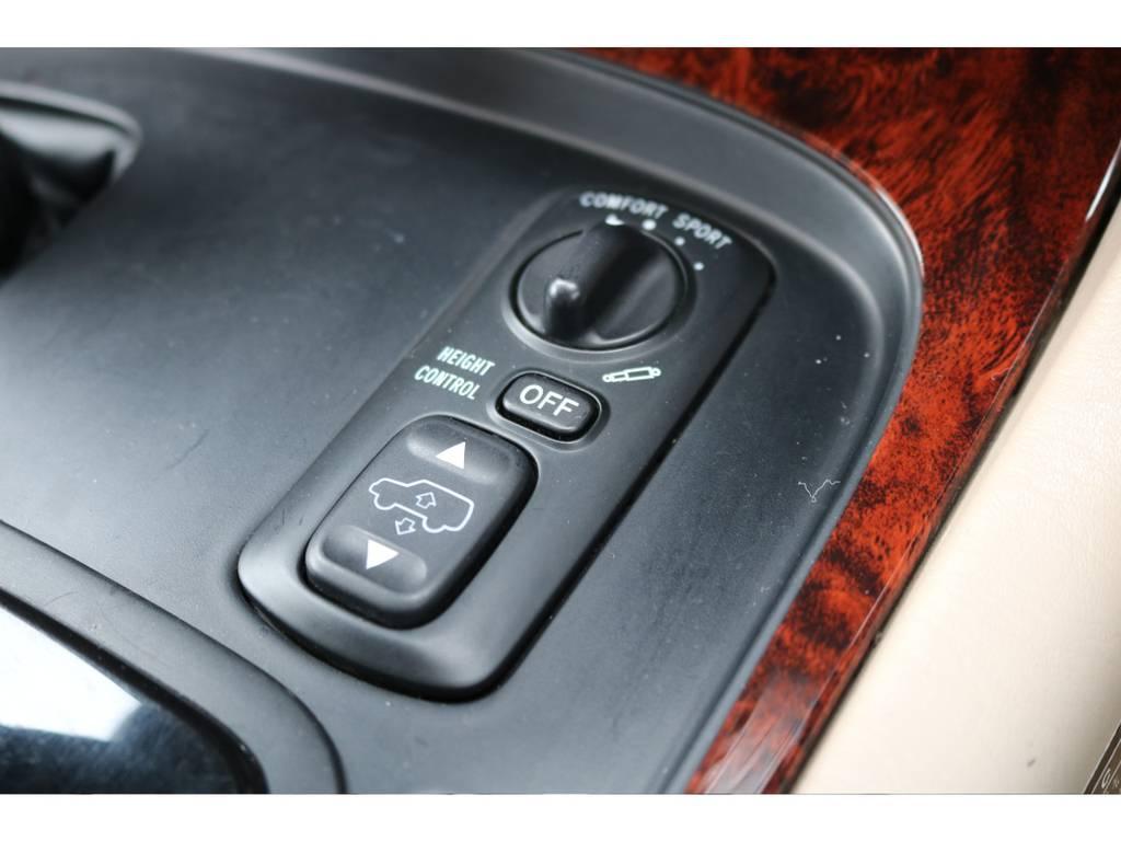 車高の調整と乗り心地の変更が可能な、アクティブハイトコントロール! | トヨタ ランドクルーザー100 4.7 VXリミテッド 4WD