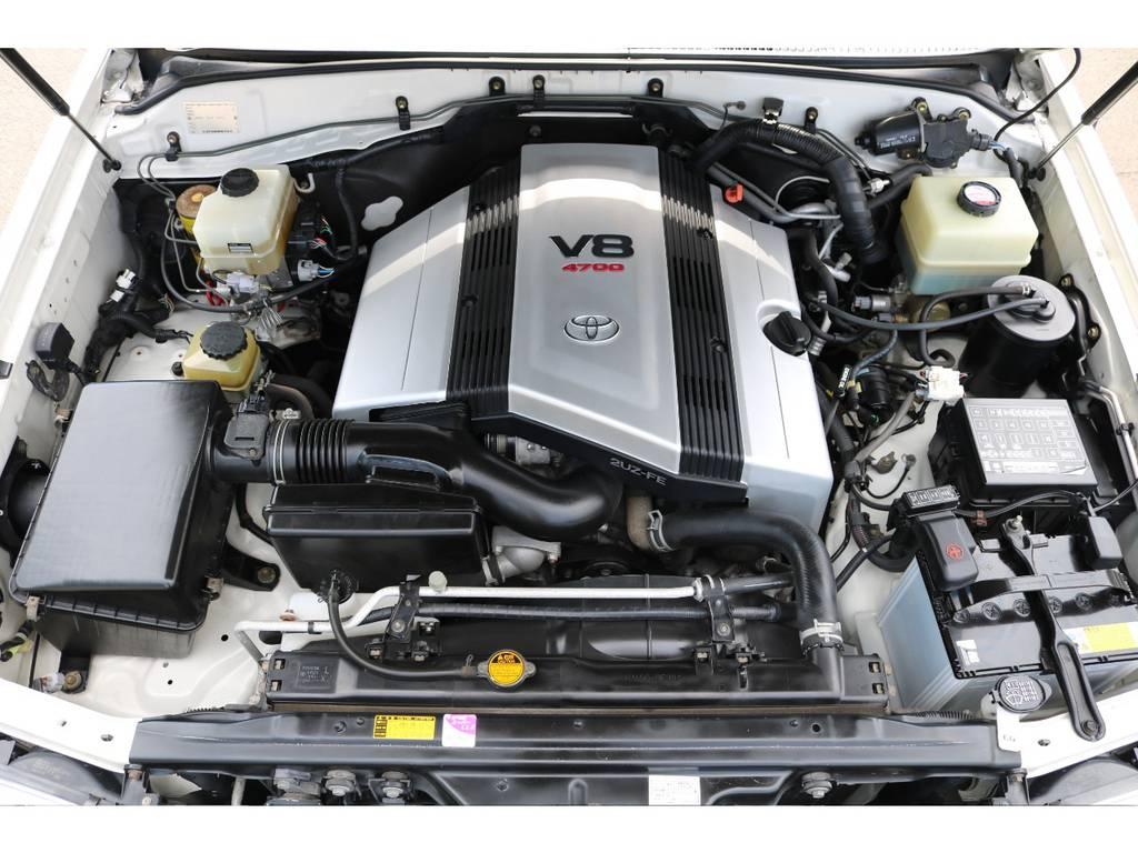 パワーと静寂性、耐久性に定評のある2UZエンジン! | トヨタ ランドクルーザー100 4.7 VXリミテッド 4WD