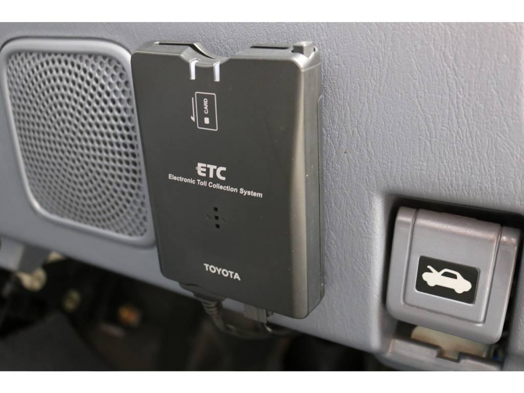 あると便利なETC車載器もついております! | トヨタ ランドクルーザープラド  TZ