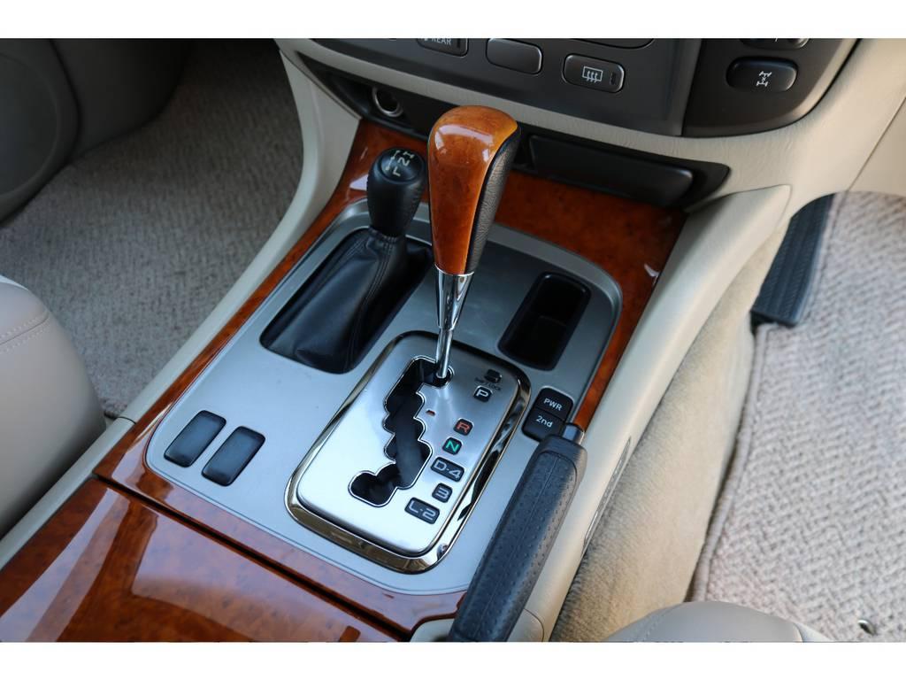 ウッドコンビステアにシフトノブ装備! | トヨタ ランドクルーザー100 4.7 VXリミテッド 4WD