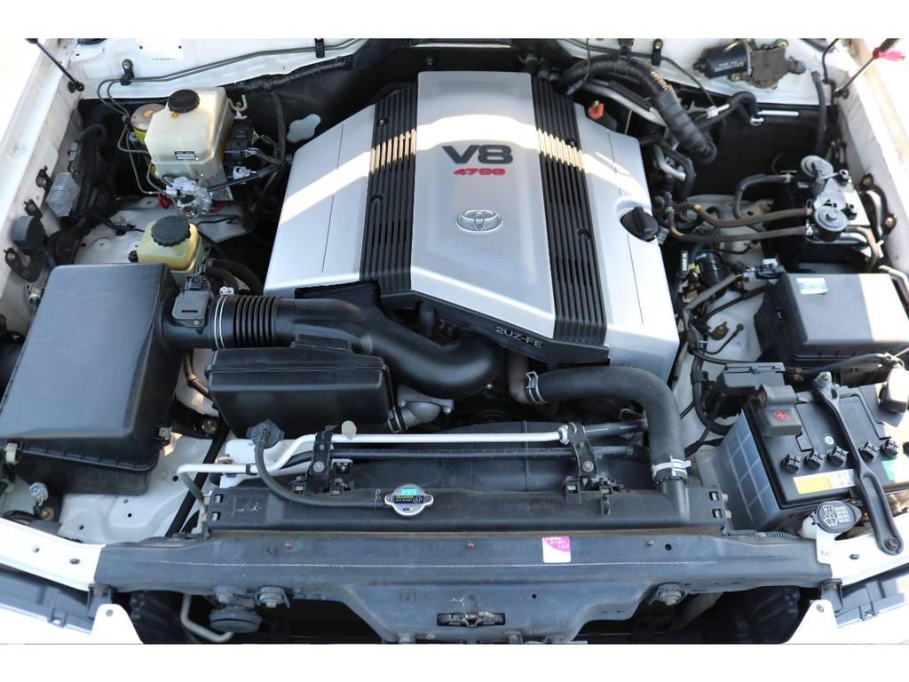 パワーと静寂性、耐久性に定評のある2UZエンジン!V8・4700ccのハイスペックエンジンです! | トヨタ ランドクルーザー100 4.7 VXリミテッド 4WD