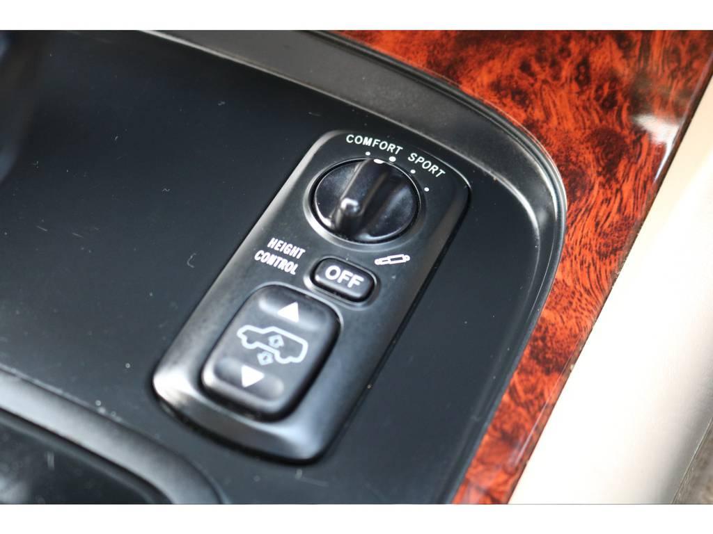 車高調整と乗り心地の変更が可能なアクティブハイトコントロール! | トヨタ ランドクルーザー100 4.7 VXリミテッド Gセレクション 4WD