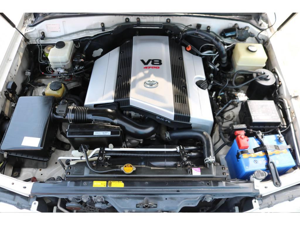 パワーと耐久性に定評のある2UZエンジン! | トヨタ ランドクルーザー100 4.7 VXリミテッド Gセレクション 4WD