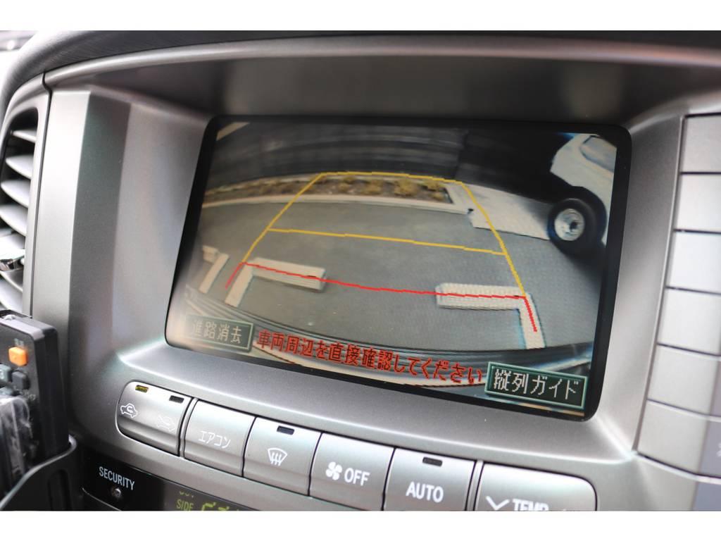 純正マルチナビ&バックカメラ&ETC装備!地デジチューナー完備で、テレビの視聴もOK! | トヨタ ランドクルーザーシグナス 4.7 インテリアセレクション 4WD