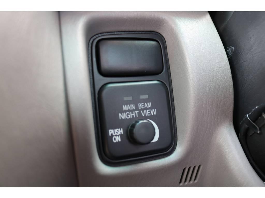 純正オプションのナイトビューが装備!希少なアイテムです! | トヨタ ランドクルーザーシグナス 4.7 インテリアセレクション 4WD