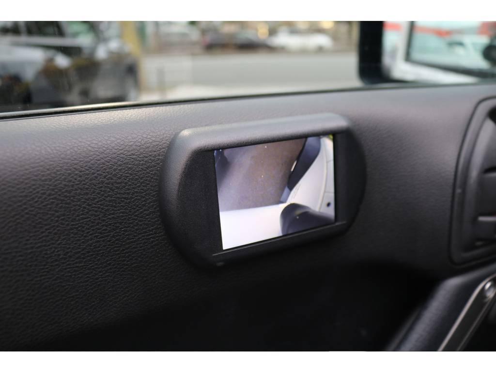 助手席側にはフェンダーミラーの代わりのモニターが装着されております!モニターには助手席側ミラー下のカメラの画像が映ります!