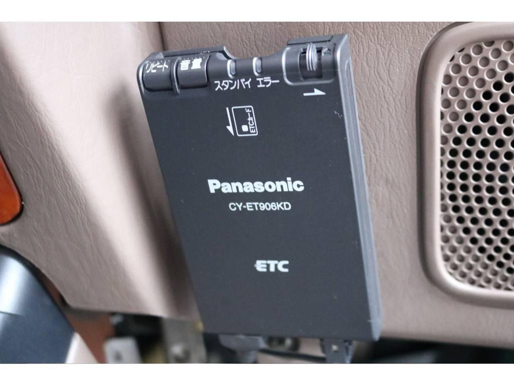 あると便利なETC車載器もついております!