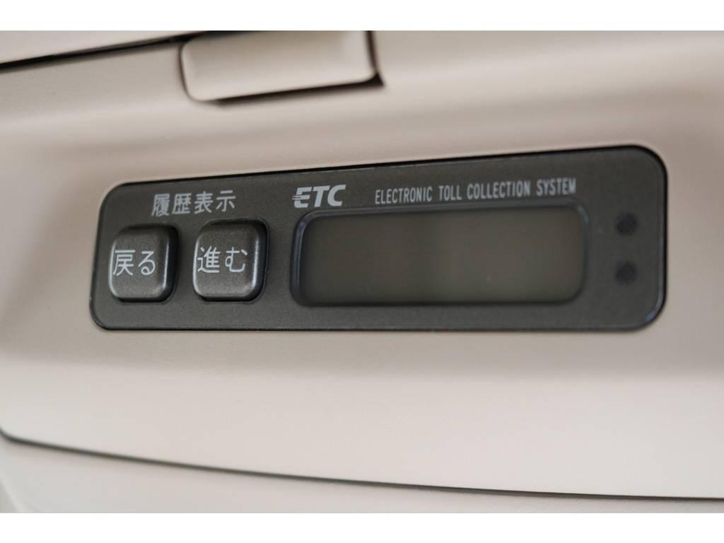 今や必需品!ETC車載器付き!