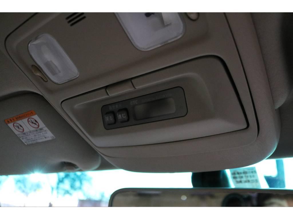 ビルトインETC車載器装備で、高速道路も楽々通行!