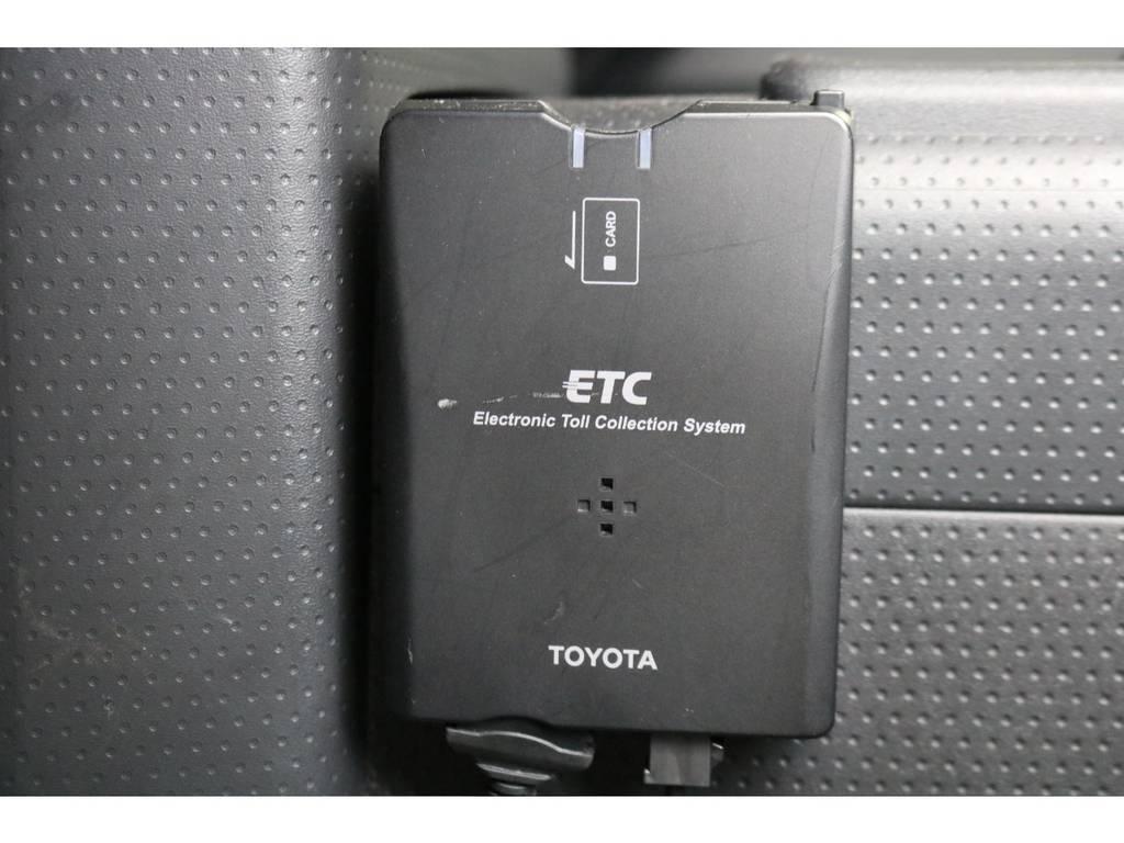 あると便利なETC車載器付き!