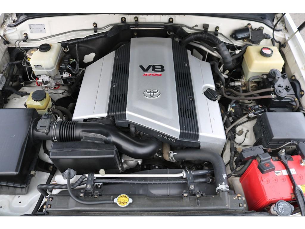 パワーと静寂性に優れたV8・4700ccエンジン!