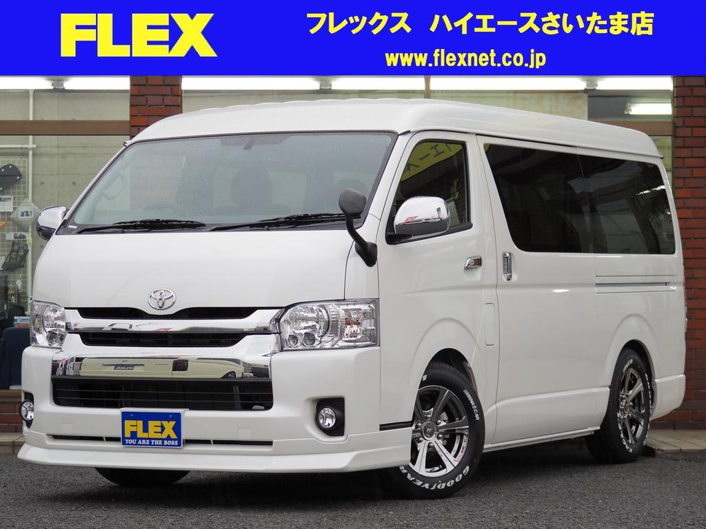 【ワイドバン】新車!ハイエースV!ワイド スーパーGL!ディーゼルターボ!