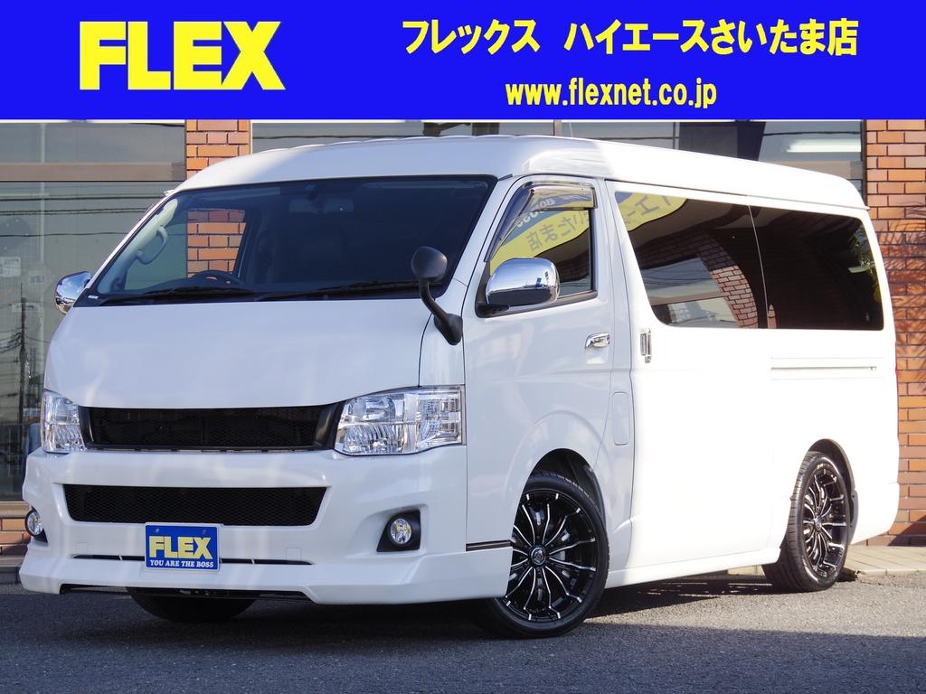 【新春特選車】【3型後期】H25ハイエース!ワゴンGL!パールホワイト!