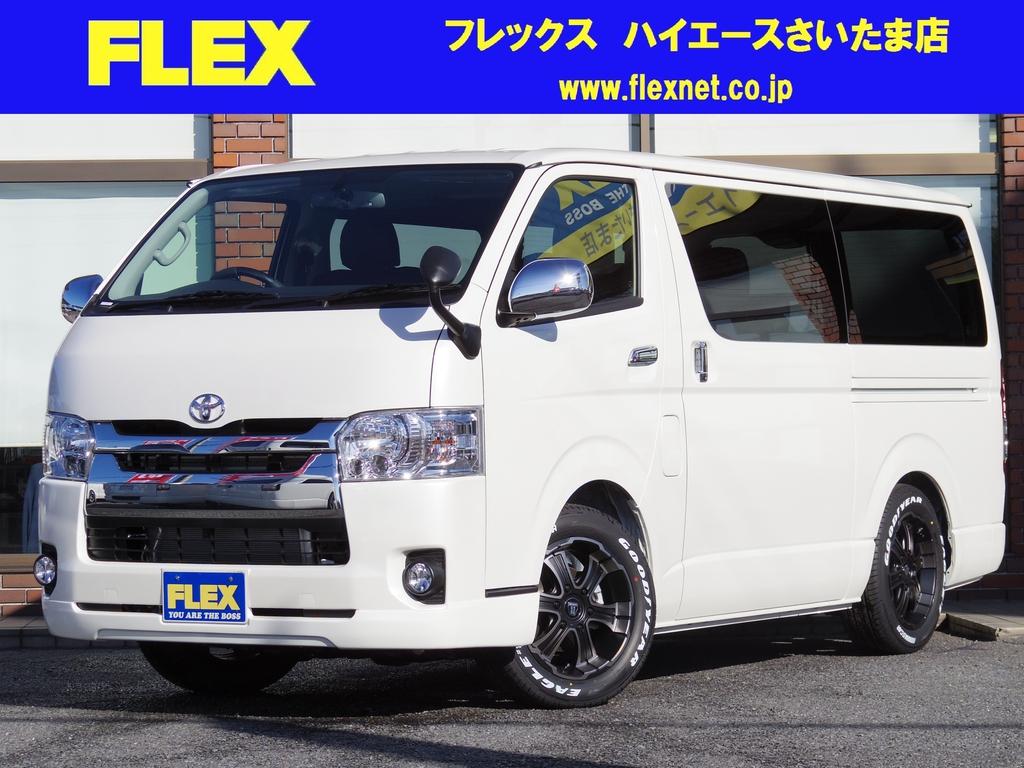 【即納OK】新車!ハイエースV!スーパーGL!ディーゼル4WD!
