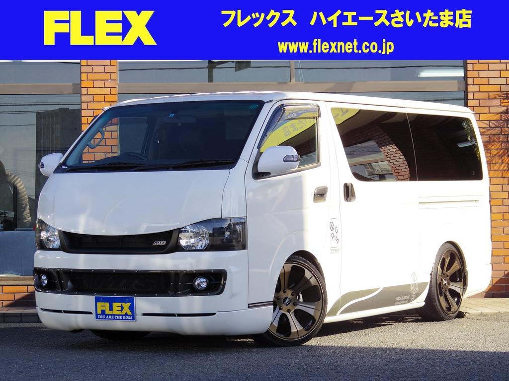 H21 ハイエースV!ディーゼルターボ!MTSコンプリートカー!特注ベットキット!