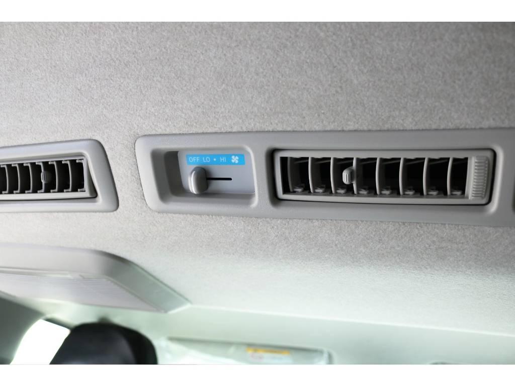 メーカーオプションのリアクーラー&ヒーター付きです! | トヨタ ハイエースバン 2.0 DX ロング GLパッケージ S-GL 2ndシート