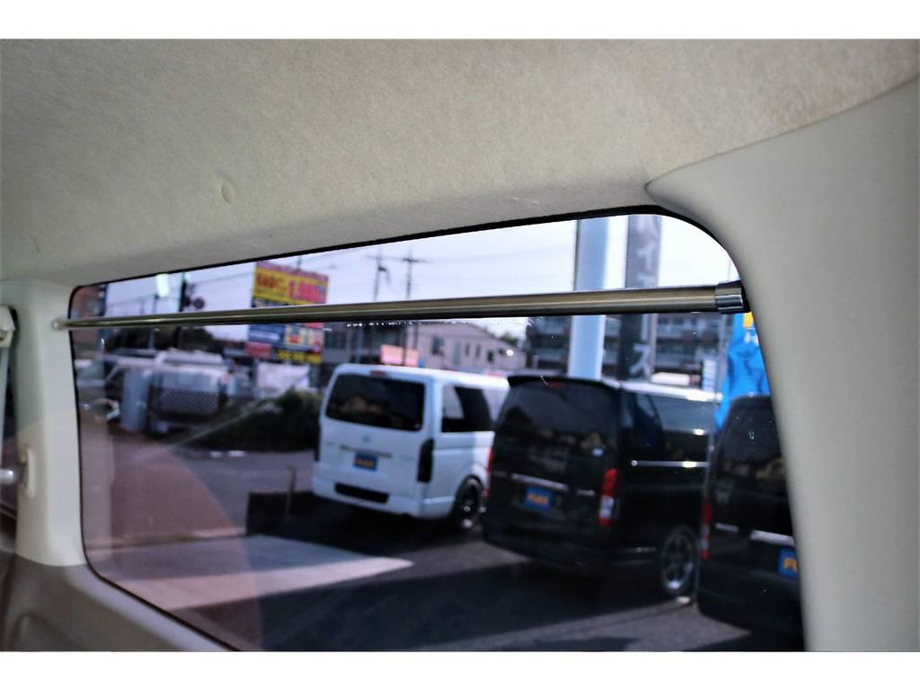 荷室の運転席側の窓にはレール装備!何でも掛けれます! | トヨタ レジアスエース 2.0 スーパーGL ロングボディ 2型