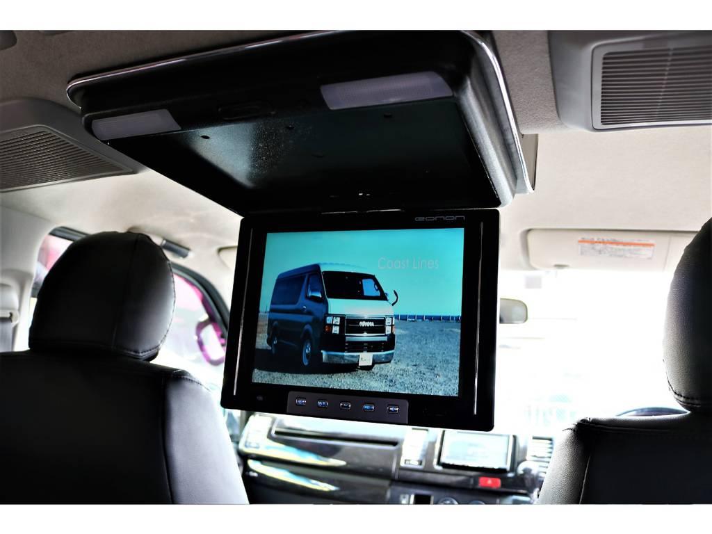 後席の方も退屈せずドライブが可能なフリップダウンモニターも付いています!ワンオフ加工済みです! | トヨタ レジアスエース 2.0 スーパーGL ロングボディ 2型