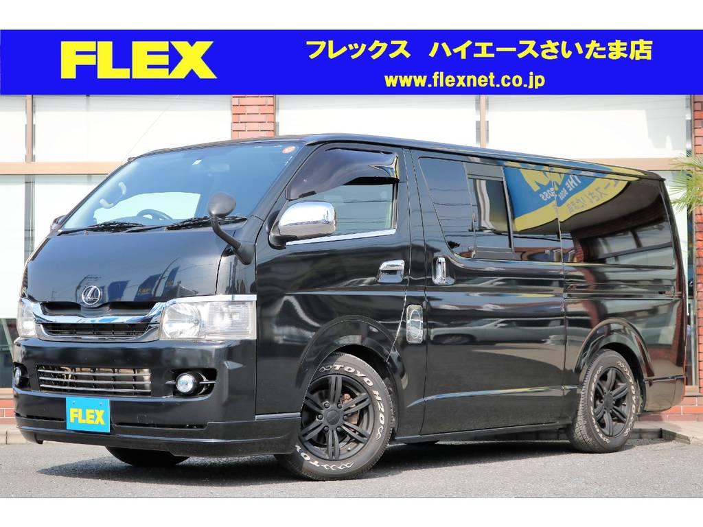 2型のスーパーGL!人気ボディカラーのブラックMです! | トヨタ レジアスエース 2.0 スーパーGL ロングボディ 2型