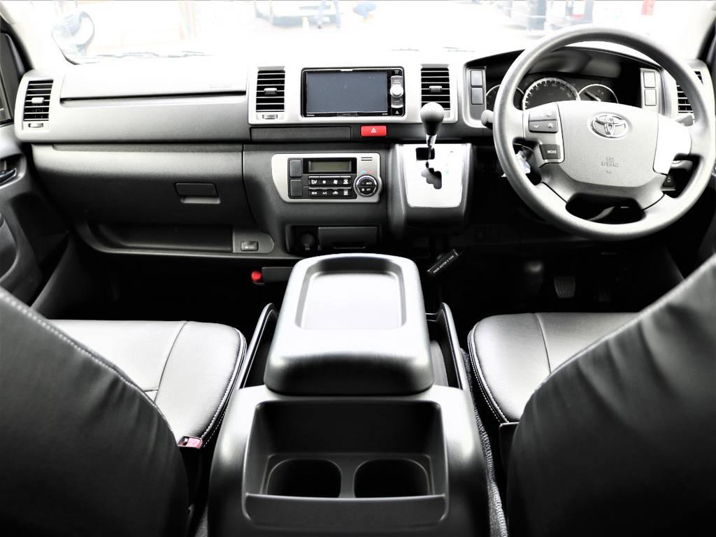 内外装ともにカスタム済みのお買い得な1台です! | トヨタ ハイエースバン 2.0 スーパーGL ロング ネオクラシックパッケージ