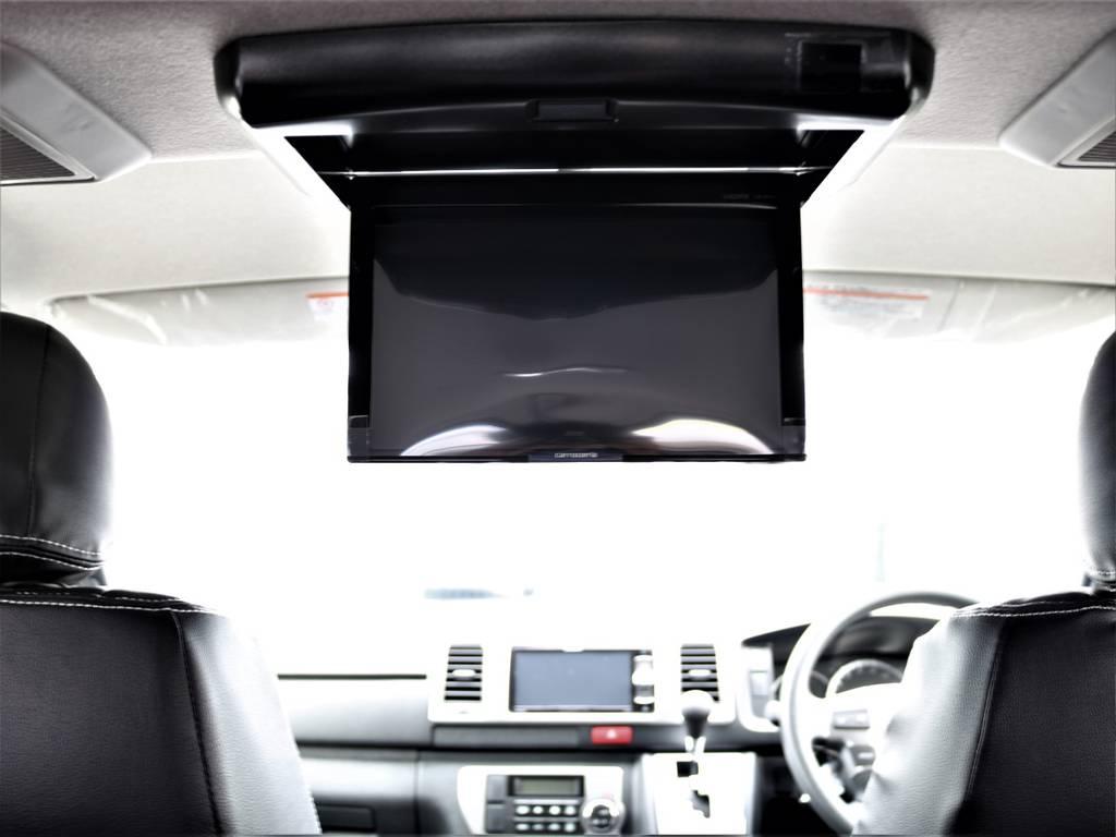 フリップダウンモニターも完備しておりますので、後席の方もお好みの映像をお楽しみいただけます! | トヨタ ハイエースバン 2.0 スーパーGL ロング ネオクラシックパッケージ
