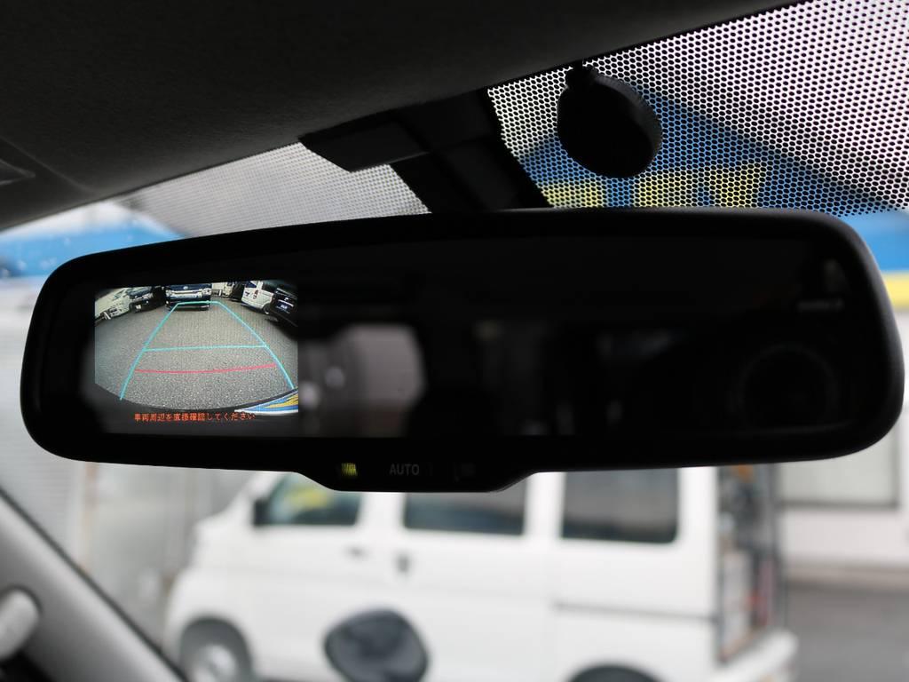 大きなボディでも駐車が安心なバックカメラ付き防眩ミラーも装備しております! | トヨタ ハイエースバン 2.0 スーパーGL ロング ネオクラシックパッケージ
