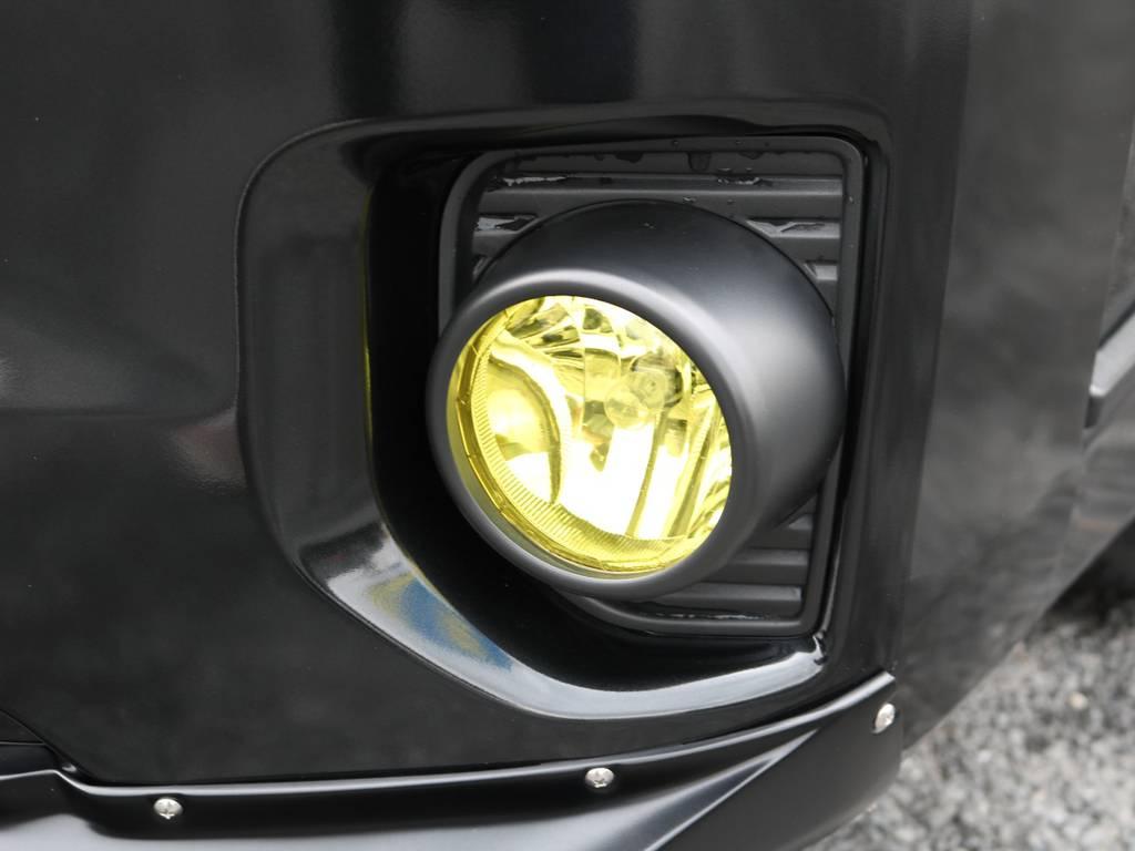 フロントフェイスのアクセントにイエローのフォグカバーを装着しました! | トヨタ ハイエースバン 2.0 スーパーGL ロング ネオクラシックパッケージ