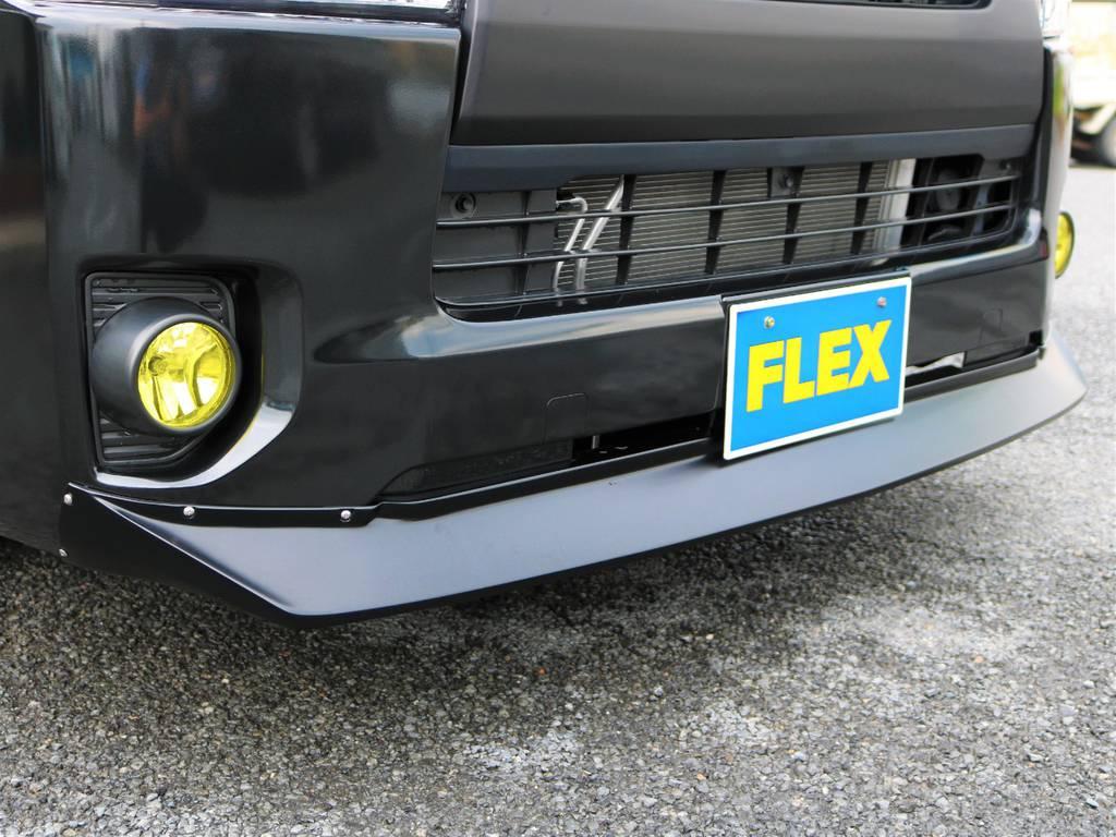 チンスポイラーの様なフロントリップスポイラーです! | トヨタ ハイエースバン 2.0 スーパーGL ロング ネオクラシックパッケージ