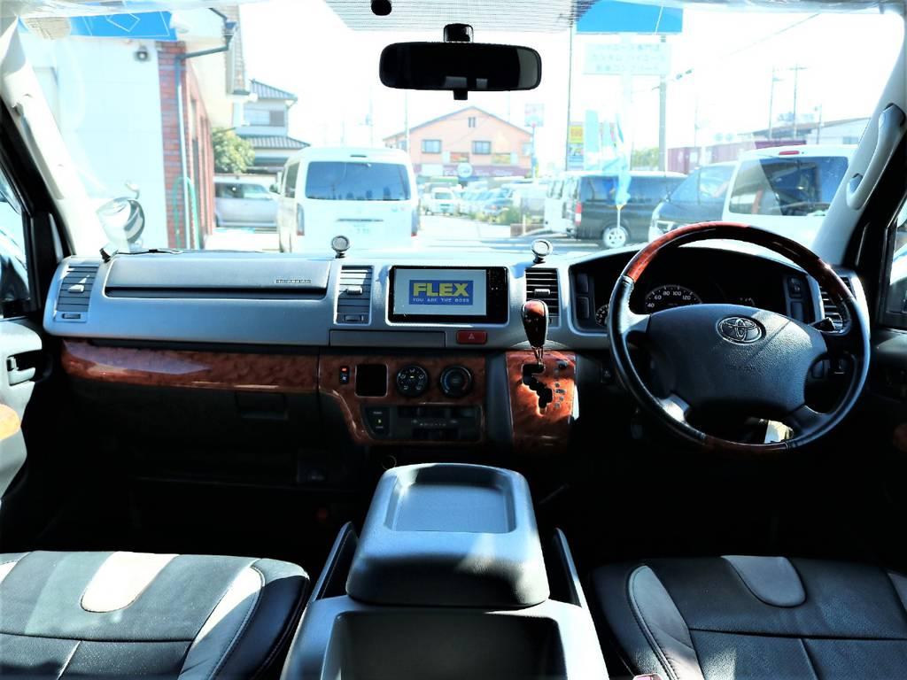 内外装ともにカスタム済みのお買い得な1台です! | トヨタ ハイエースバン 2.0 スーパーGL ロング 2型 低走行!