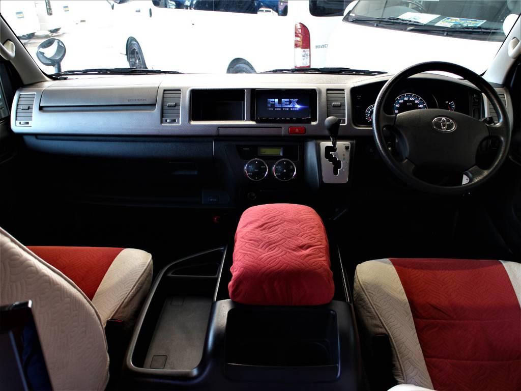 内外装クリーニング済です! | トヨタ ハイエース 2.7 GL ロング ミドルルーフ