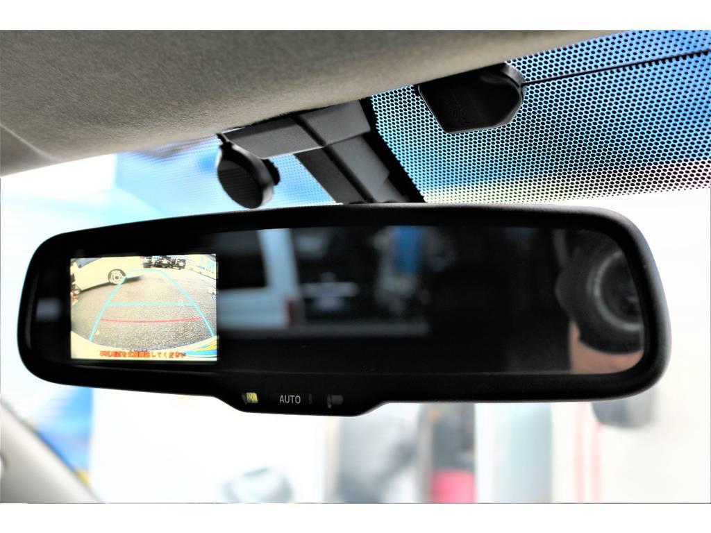 自動防眩インナーミラー! | トヨタ ハイエースバン 2.0 スーパーGL ロング ワンオーナー下取直販