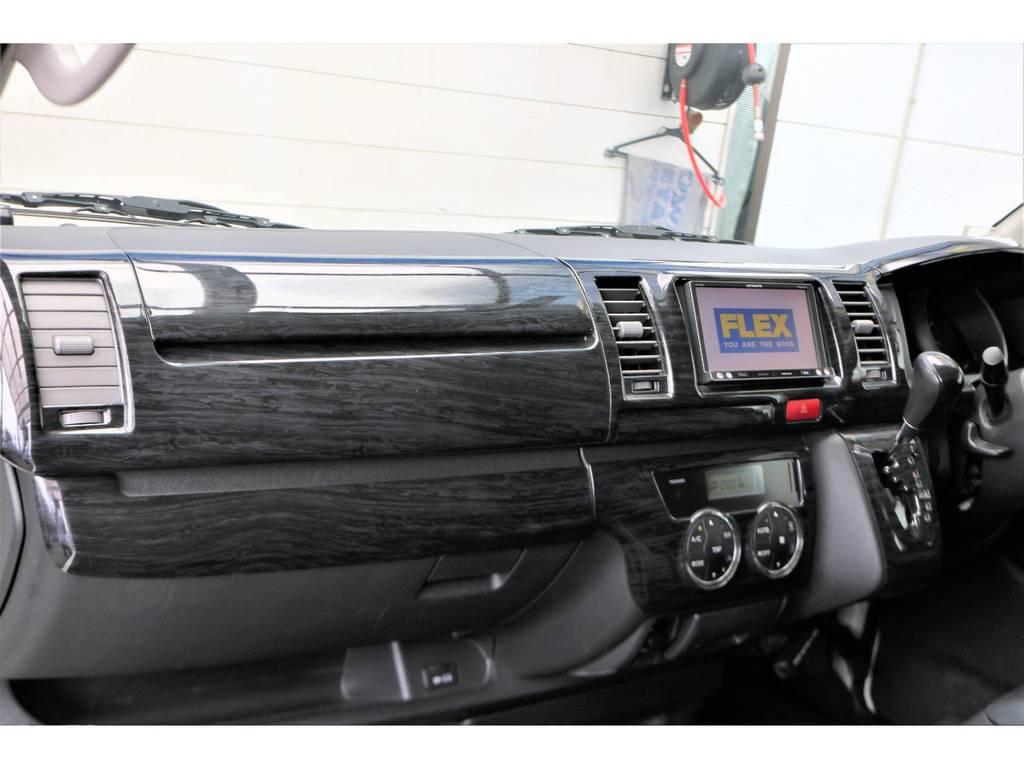 インテリアパネルキット黒木目! | トヨタ ハイエースバン 2.0 スーパーGL ロング ワンオーナー下取直販