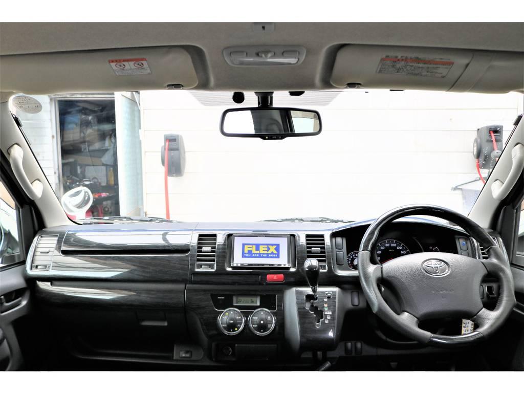 室内も綺麗に保たれています♪ | トヨタ ハイエースバン 2.0 スーパーGL ロング ワンオーナー下取直販