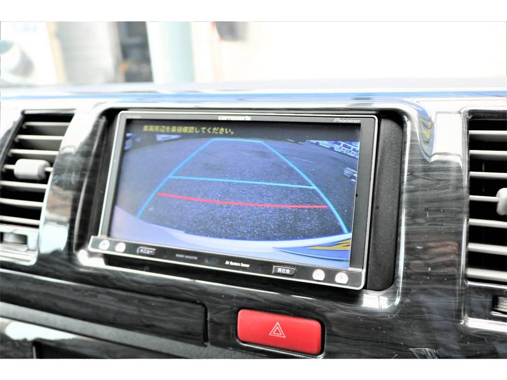 バックカメラはもちろんナビ連動ですよ♪ | トヨタ ハイエースバン 2.0 スーパーGL ロング ワンオーナー下取直販