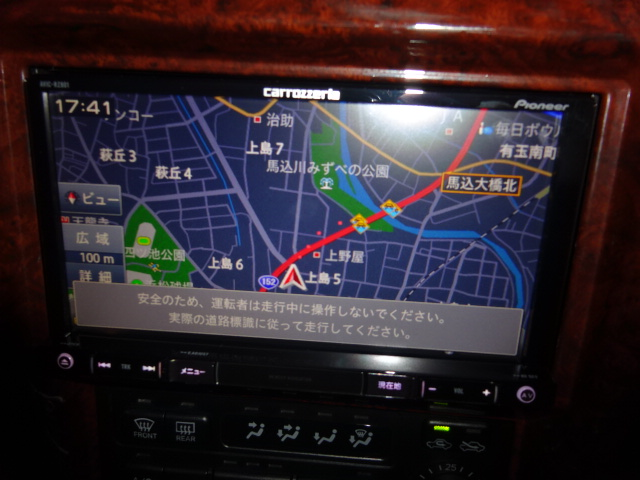 新品カロッツェリアナビ・地デジフルセグ!!   トヨタ ランドクルーザープラド 2.7 TX リミテッド 4WD ベージュオールP