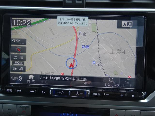 大迫力の9インチナビ!! | トヨタ ランドクルーザープラド 2.7 TX 4WD 7人 新車未登録 2インチリフトUP