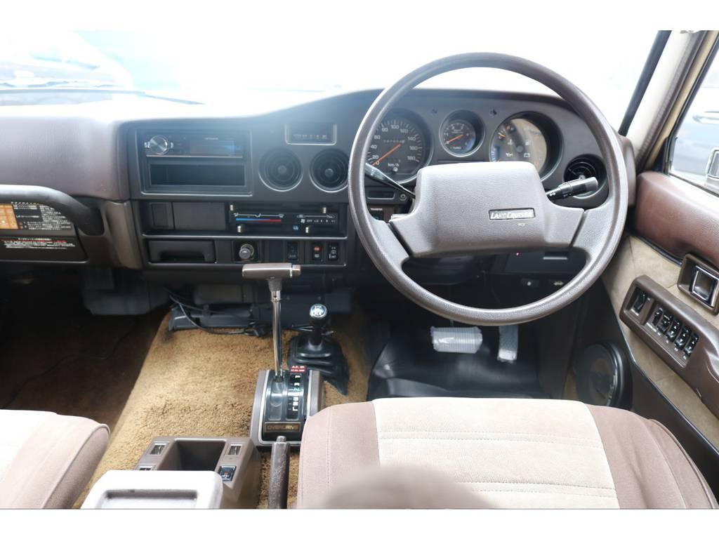 | トヨタ ランドクルーザー60 4.0 VX ハイルーフ ディーゼルターボ 4WD ロールーフ換装 ベージュオールP
