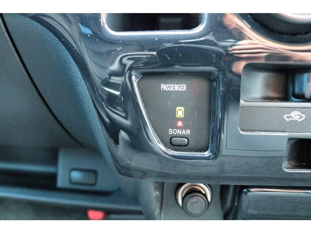コーナーセンサー搭載☆ | トヨタ ハイエースバン 2.7 スーパーGL ワイド ロング ミドルルーフ 丸目換装☆ワイドボディ
